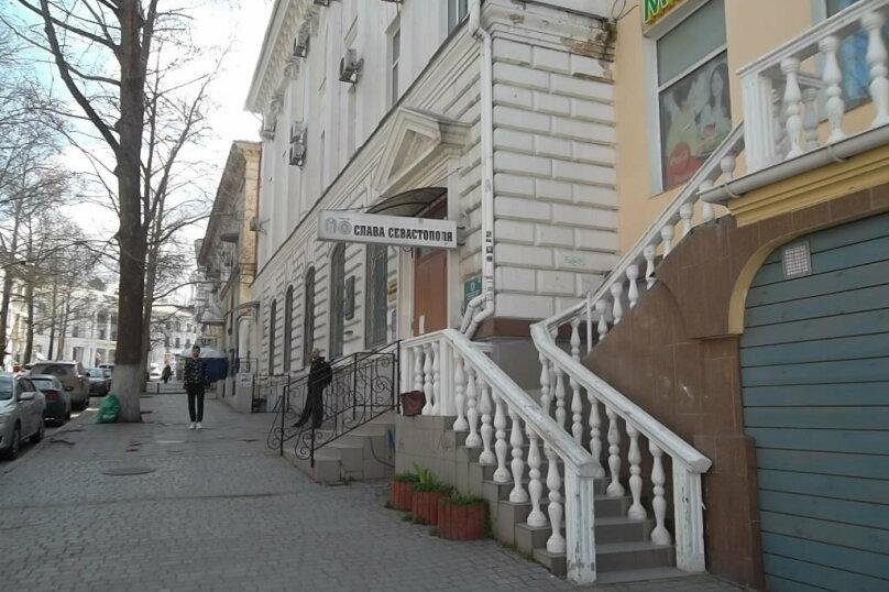 """Хостел """"Sunny Hostel"""", улица Маяковского, 5 на 19 номеров - Фотография 3"""