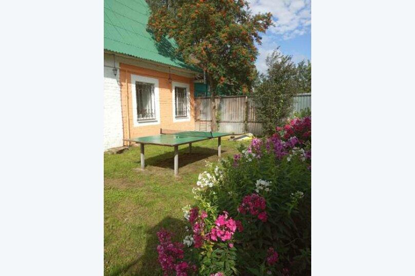 Дом, 150 кв.м. на 12 человек, 5 спален, село Сарафоново, 8, Ярославль - Фотография 1
