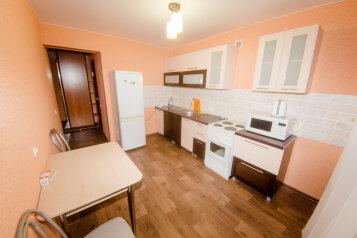 1-комн. квартира, 45 кв.м. на 3 человека, Киевская улица, 90, Томск - Фотография 1