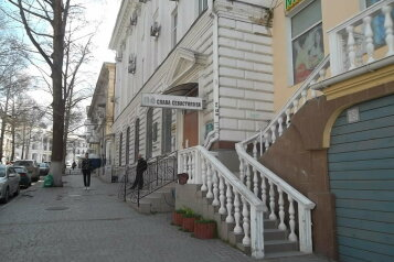Хостел, улица Маяковского, 5 на 19 номеров - Фотография 3