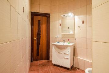 1-комн. квартира, 96 кв.м. на 6 человек, Адмиралтейская набережная, 6, Санкт-Петербург - Фотография 3