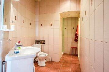 1-комн. квартира, 96 кв.м. на 6 человек, Адмиралтейская набережная, 6, Санкт-Петербург - Фотография 4