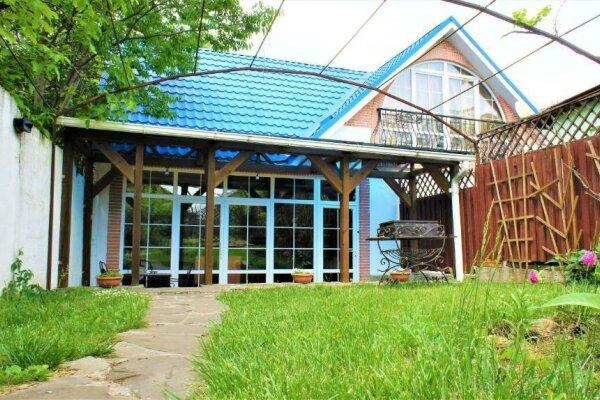 Коттедж Богдарня Юг, 99 кв.м. на 7 человек, 2 спальни, Кооперативный переулок, 1, Архипо-Осиповка - Фотография 1