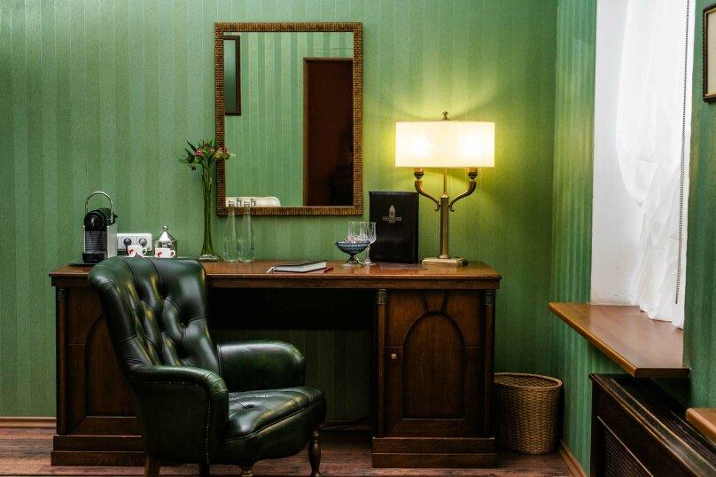 """Отель """"Lancaster Court"""", улица Фокина, 3к1 на 49 номеров - Фотография 23"""