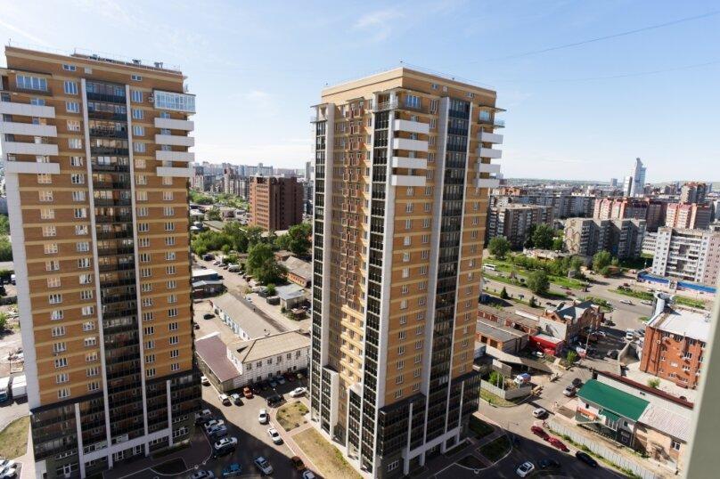 1-комн. квартира на 2 человека, Взлётная улица, 7Ж, Красноярск - Фотография 12