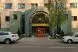 Отель, Волоколамское шоссе, 62 на 32 номера - Фотография 1