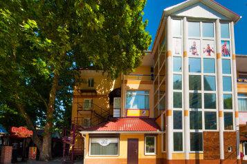 Гостиница, улица Горького, 4 на 9 номеров - Фотография 1