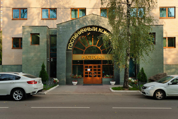 """Отель """"Печора"""""""