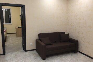 2-комн. квартира, 65 кв.м. на 7 человек, улица Трудовой Славы, 10, Красная Поляна - Фотография 4