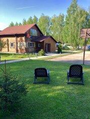 """Дом возле Тулы , 200 кв.м. на 15 человек, 4 спальни, деревня Барсуки,  СНТ """"Автомобилист"""", Тула - Фотография 1"""