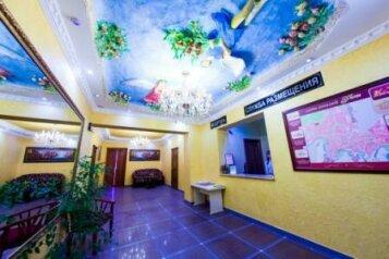 """Отель """"Валенсия"""", Анисовая улица, 34 на 25 номеров - Фотография 1"""