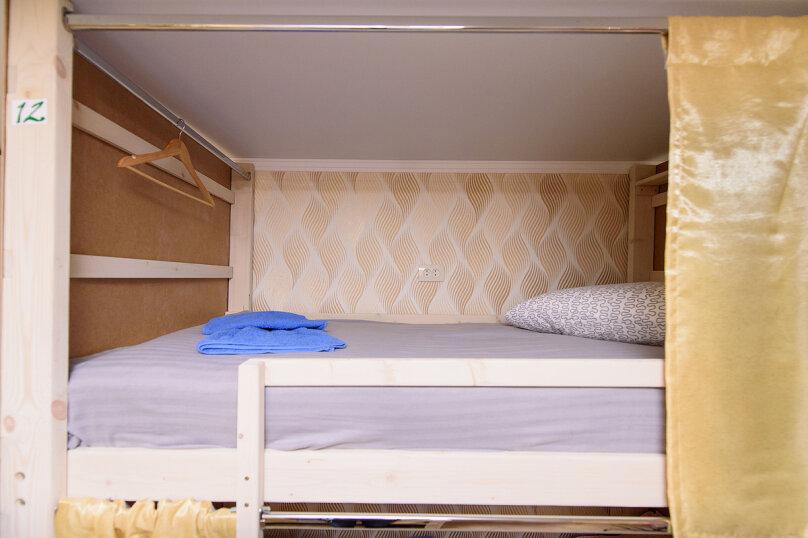 верхнее койко-место в комнате для мужчин и женщин, Красная улица, 5/41, Пятигорск - Фотография 1