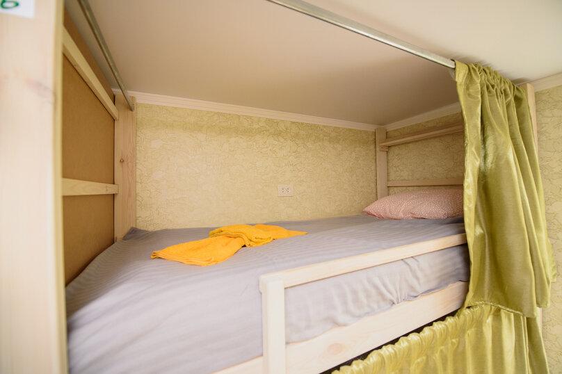 верхнее койко-место в общей комнате для мужчин, Красная улица, 5/41, Пятигорск - Фотография 1