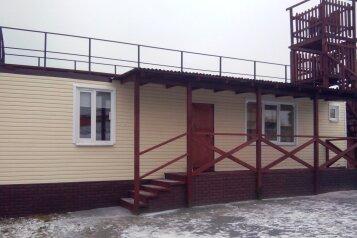 Дом, 30 кв.м. на 4 человека, 1 спальня, улица Онежской Флотилии, 9А, Петрозаводск - Фотография 1