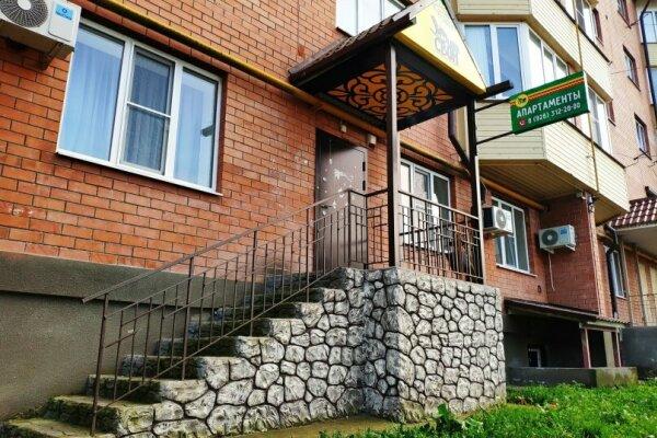 Мини-апарт-отель, Первомайская улица, 92К4 на 5 номеров - Фотография 1