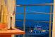 """Гостиница """"Прохлада"""", Набережная улица, 16/а на 5 номеров - Фотография 14"""
