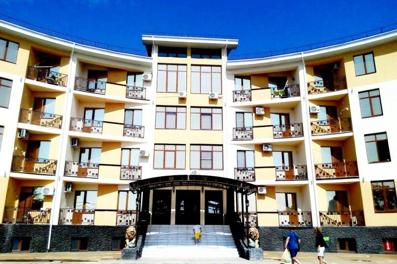 1-комн. квартира, 48 кв.м. на 4 человека, Северная улица, 3Б, Анапа - Фотография 13