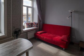 1-комн. квартира, 25 кв.м. на 4 человека, Ждановская набережная, 3, Санкт-Петербург - Фотография 1