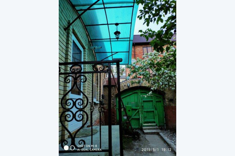 Половина дома с отдельным входом и общим входом во двор, 45 кв.м. на 5 человек, 2 спальни, улица Дегтярева, 43, Пятигорск - Фотография 3