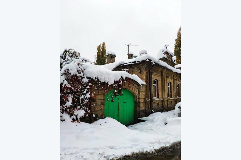 Половина дома с отдельным входом и общим входом во двор, 45 кв.м. на 5 человек, 2 спальни, улица Дегтярева, 43, Пятигорск - Фотография 10