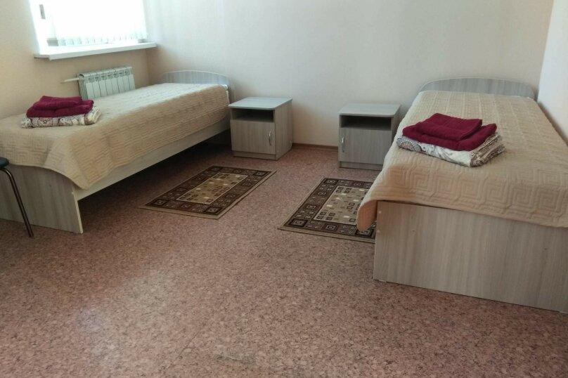 Двухместный с раздельными кроватями, улица Рабочего Штаба, 97/1, Иркутск - Фотография 1