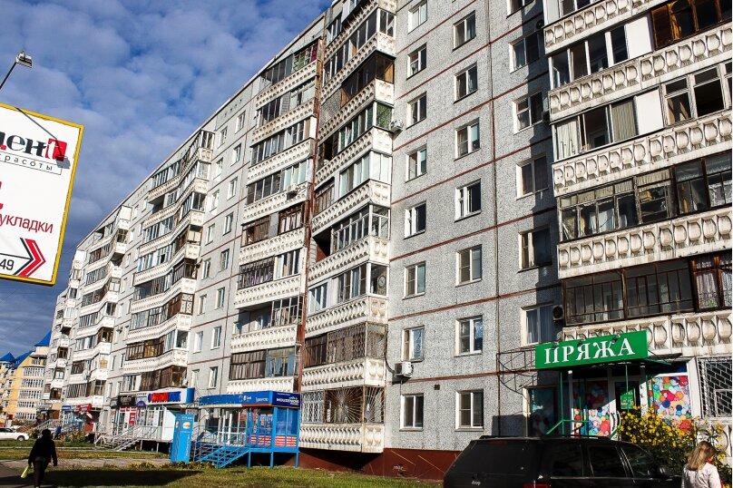 1-комн. квартира, 38 кв.м. на 4 человека, улица 10 лет Октября, 105, Омск - Фотография 15