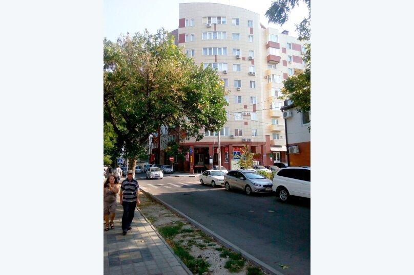 1-комн. квартира, 38 кв.м. на 3 человека, Новороссийская улица, 232, Анапа - Фотография 10