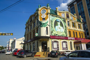 1-комн. квартира, 33 кв.м. на 2 человека, улица Лермонтова, 4А, Омск - Фотография 1