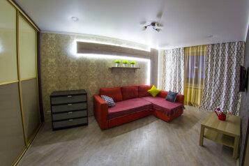 1-комн. квартира, 33 кв.м. на 2 человека, Иртышская набережная, 25, Омск - Фотография 1