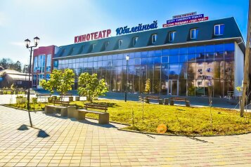 Отель «Уют» , улица Ленина, 20 на 10 номеров - Фотография 1