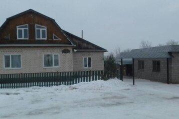Сдам дом, 125 кв.м. на 16 человек, 3 спальни, Саратовская улица, 3, Хвалынск - Фотография 1