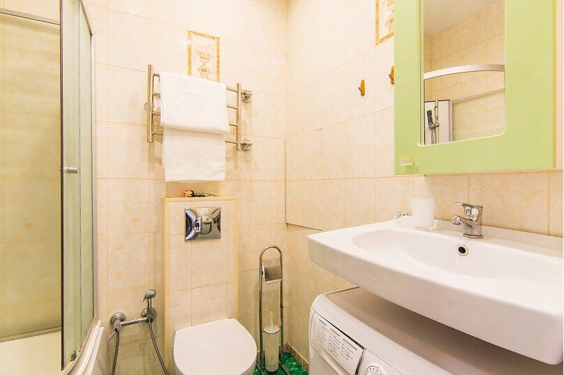 1-комн. квартира, 32 кв.м. на 3 человека, Носовихинское шоссе, 25, Москва - Фотография 2