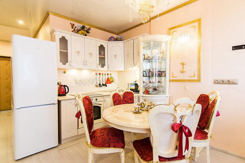 1-комн. квартира, 32 кв.м. на 3 человека, Носовихинское шоссе, 25, Москва - Фотография 3
