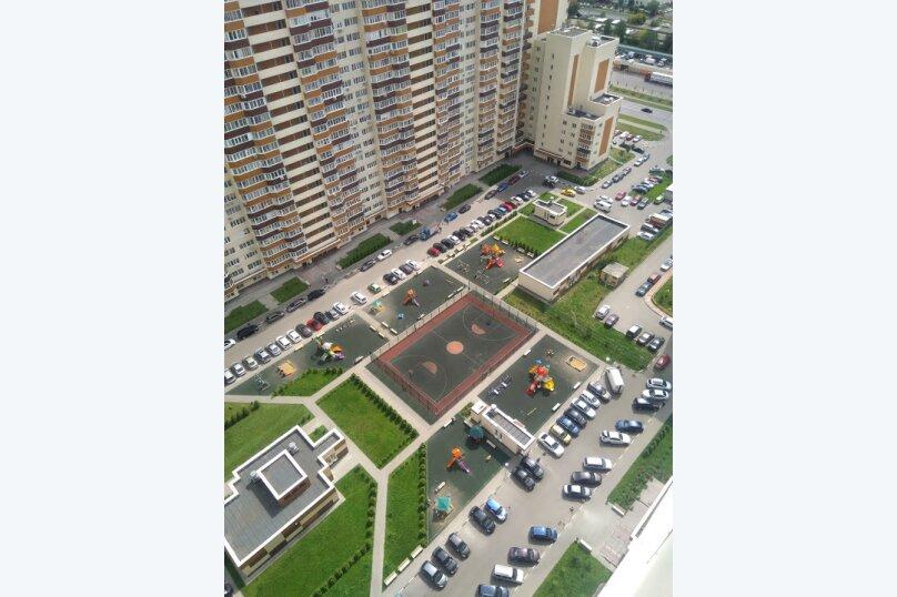 1-комн. квартира, 32 кв.м. на 3 человека, Носовихинское шоссе, 25, Москва - Фотография 11