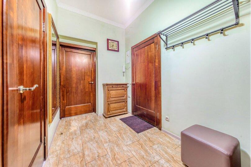 2-комн. квартира, 52 кв.м. на 4 человека, улица Городской Вал, 8, Минск - Фотография 10