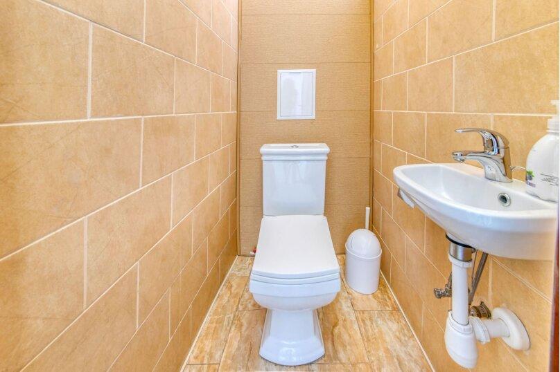 2-комн. квартира, 52 кв.м. на 4 человека, улица Городской Вал, 8, Минск - Фотография 12