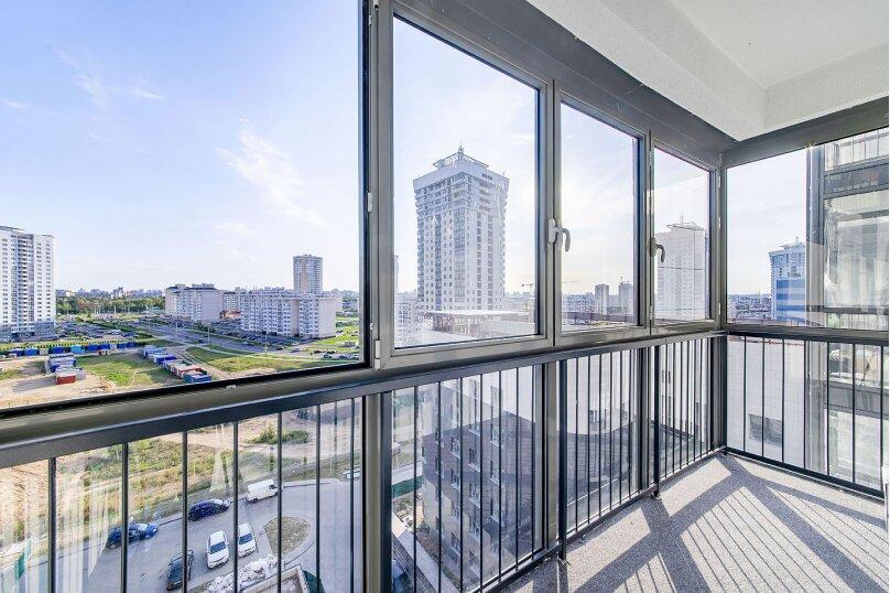 2-комн. квартира, 52 кв.м. на 4 человека, проспект Победителей, 115, Минск - Фотография 8