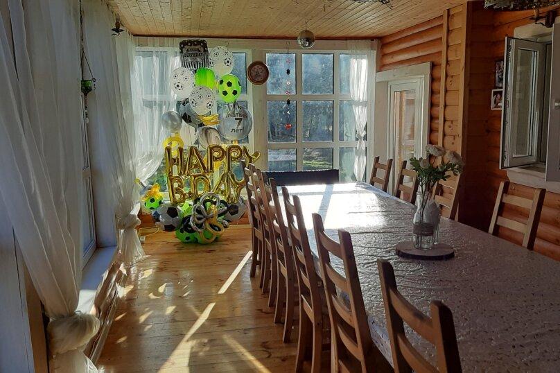 Загородный коттедж , 400 кв.м. на 20 человек, 6 спален, д. Демаки, 12, Нижний Новгород - Фотография 40