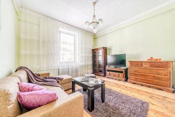 2-комн. квартира, 52 кв.м. на 4 человека, улица Городской Вал, 8, Минск - Фотография 1