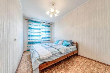 2-комн. квартира, 52 кв.м. на 4 человека, Заславская улица, 12, Минск - Фотография 1