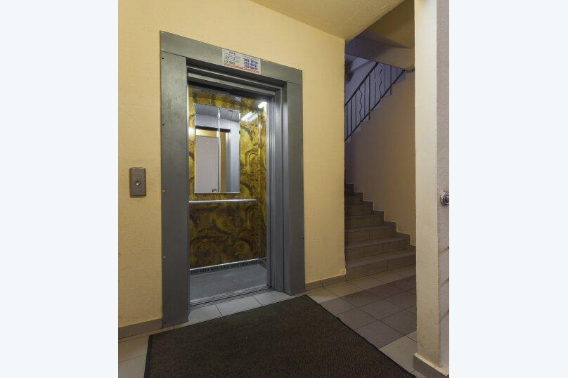 1-комн. квартира, 30 кв.м. на 3 человека, Мытнинская улица, 2, Санкт-Петербург - Фотография 11