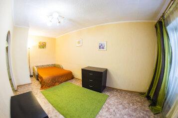 1-комн. квартира, 30 кв.м. на 2 человека, проспект Карла Маркса, 31, Омск - Фотография 1