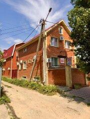Гостевой дом «У Николая», улица Калинина, 56 на 17 комнат - Фотография 1