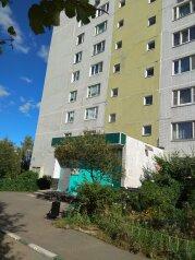 2-комн. квартира, 52 кв.м. на 4 человека, мкрн Д, 2, Пущино - Фотография 1