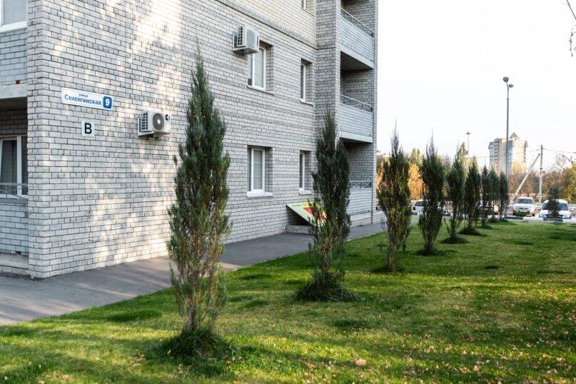 1-комн. квартира, 40 кв.м. на 4 человека, Селенгинская улица, 9, Волгоград - Фотография 13