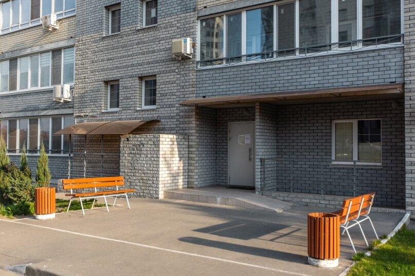 1-комн. квартира, 40 кв.м. на 4 человека, Селенгинская улица, 9, Волгоград - Фотография 14