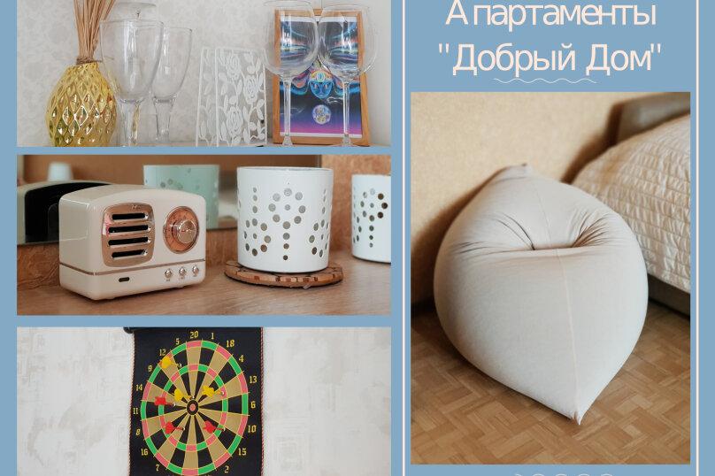 1-комн. квартира, 45 кв.м. на 4 человека, улица Карамзина, 25, Новороссийск - Фотография 10