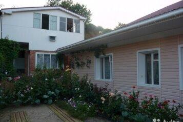 Гостевой дом , Богдана Хмельницкого, 32 на 4 комнаты - Фотография 1