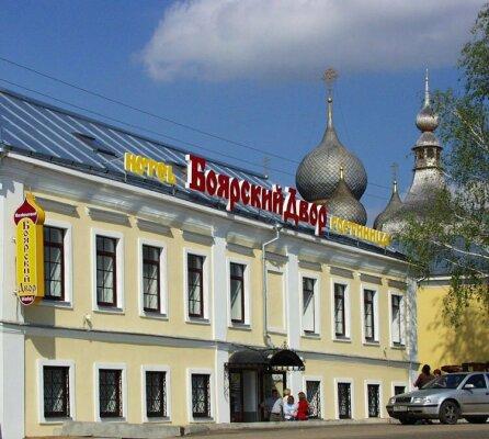 """Отель """"Боярский Двор"""", улица Каменный Мост, 4 на 49 номеров - Фотография 1"""