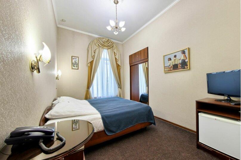 Antares by Center Hotels, Невский проспект, 147 на 9 номеров - Фотография 10